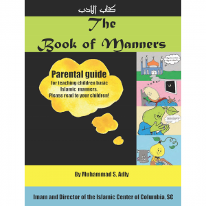 The Book of Adab
