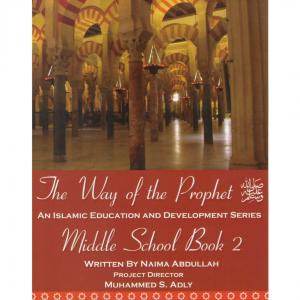 The Way of The Prophet Book 2