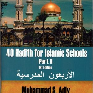 40 Hadith for Islamic School Part II