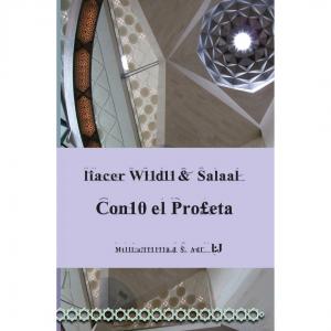 Make Wudu & Salah Like The Prophet (Spanish)