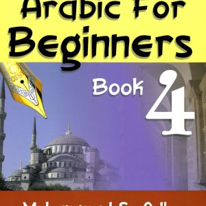 Arabic for Beginners Book 4