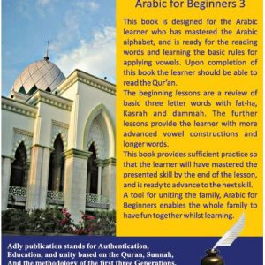 Arabic For Beginners Book 3