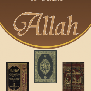 Get to Know Allah