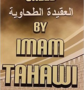 Islamic Creed by Imam Tahawi