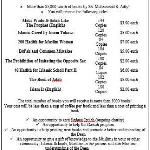 Ramadan Sale 2020