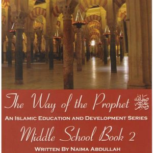 The Way of The Prophet Book 2
