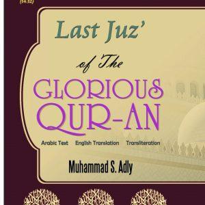 Last Juz