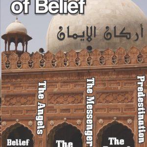 Articles Of Belief