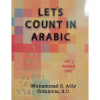 Let's Count in Arabic
